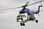 27.11.2012 Russia delivers first Mi-171 civil medium multirole helicopter to Indonesia