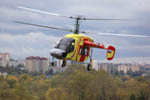 29.11.2011 New Russian Rotorcraft Created to Ensure Security at Sochi 2014 Winter Olympics