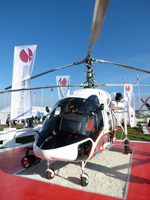 03.12.2013 Russian Helicopters showcases new Ansat and Ka-226T At Russian Centre for Disaster Medicine
