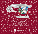 24.12.2013 Merry Christmas and Happy New Year from Russian Helicopters
