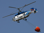 22.02.2013 Russian Helicopters launches Global Helicopter Firefighting Initiative