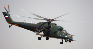 21.03.2013 Mi-24, Legendary Russian Attack Helicopter, Turns 40 This Year