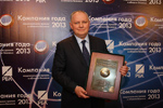 12.12.2013 Russian Helicopters wins Company of the Year award