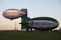World-airship_2008_56